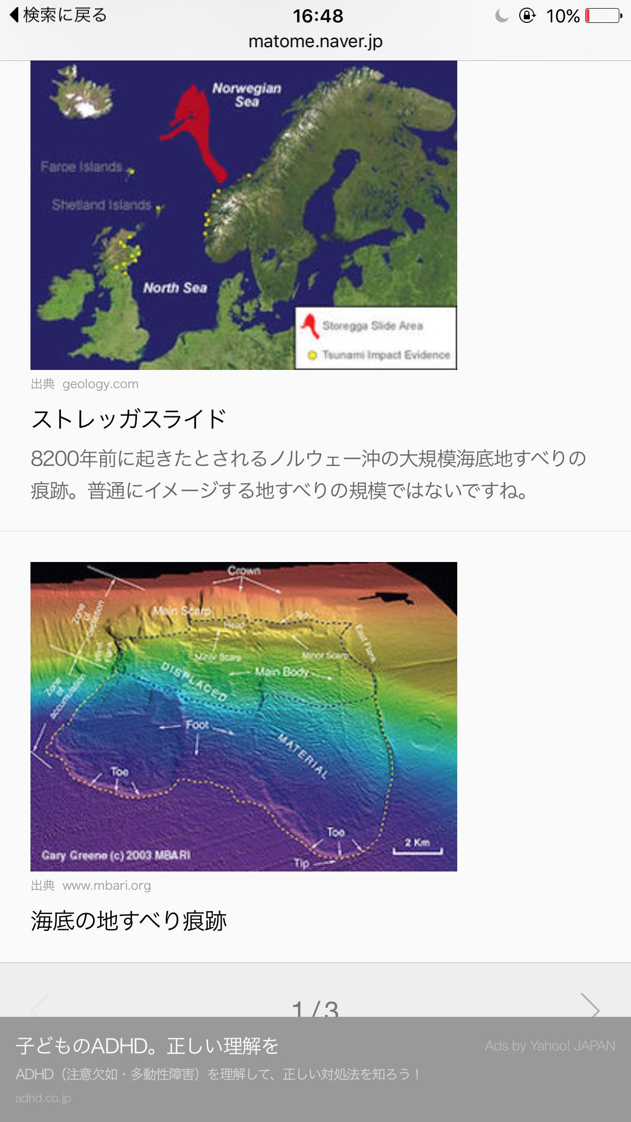 http://blog-imgs-81.fc2.com/o/k/a/okarutojishinyogen/scienceplus_1445044871_2401.jpg