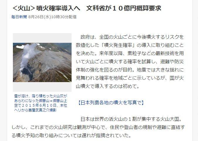 screenshot_2015-08-30_23-40-21.jpg