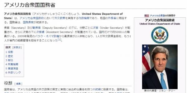 screenshot_2015-10-14_02-40-19.jpg