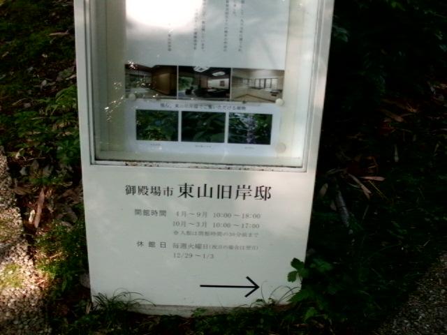 CIMG5986.jpg