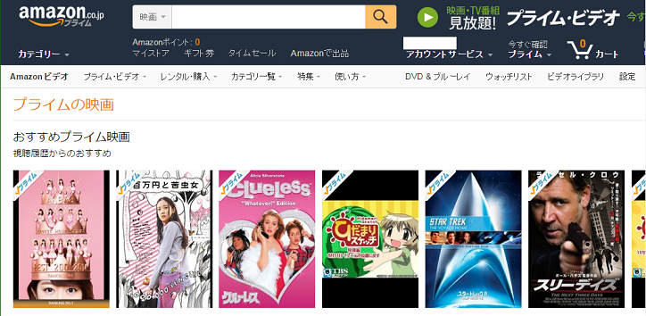 201509amazonprime.png