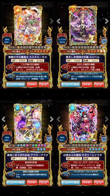 2015-09-24-18-09-44-tile育成1