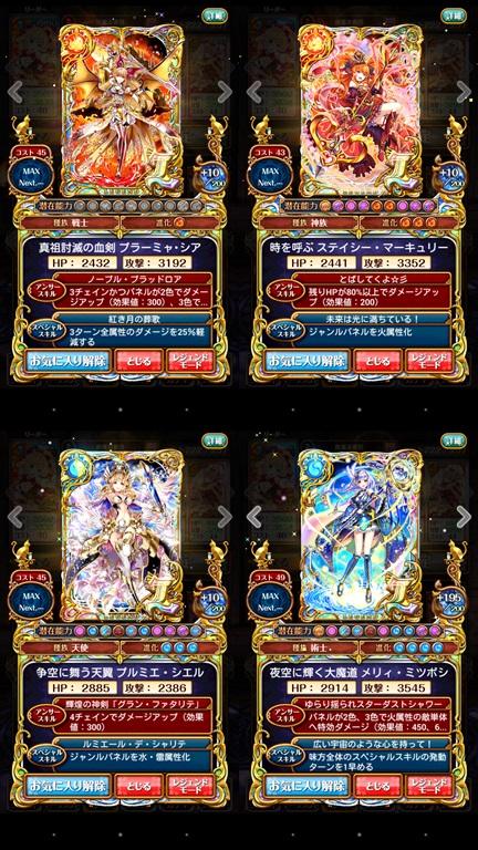 2015-10-20-18-22-11-tile育成2
