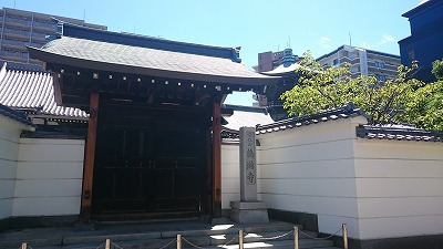 03鶴満寺02