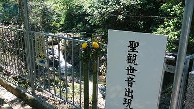 04水間寺01