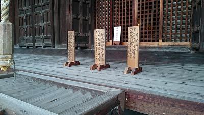 客番03叡福寺02