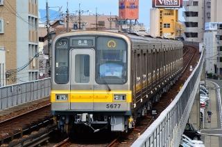 名古屋市交通局 地下鉄東山線 本郷駅