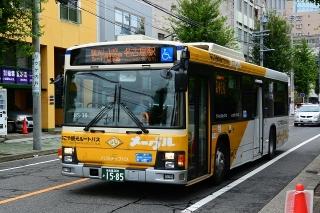 なごや観光ルートバス メーグル