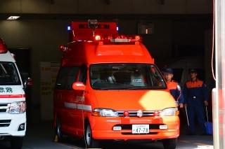 名古屋市消防局 中消防署 指揮車
