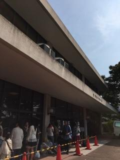 岡崎市せきれいホール