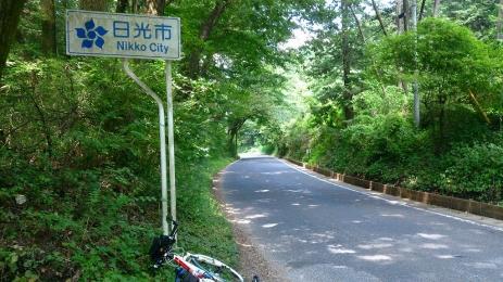 2015_Aug_Nikko_01.jpg