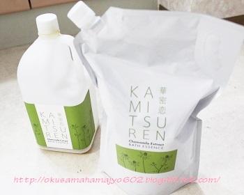 華密恋(かみつれん)薬用入浴剤