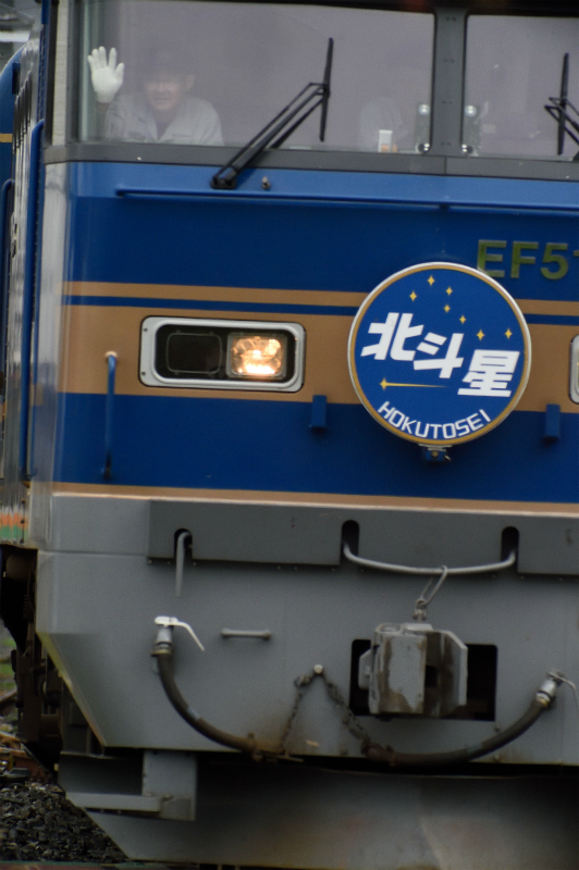 DSC_8947.jpg