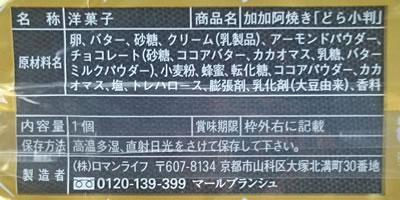 20151014_7.jpg