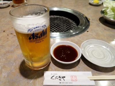 20150810KUNIKIYA_beer.jpg