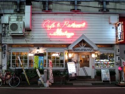 20150818SHIRATSUYU.jpg