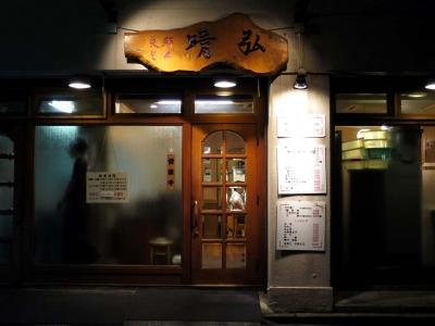 20150820HAREHIRO.jpg