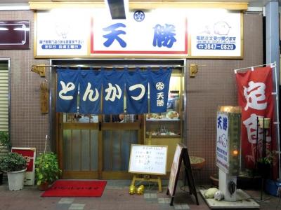 20150823TENKATU.jpg