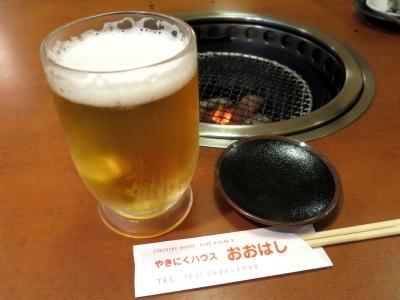 20150827OHASHI_beer.jpg