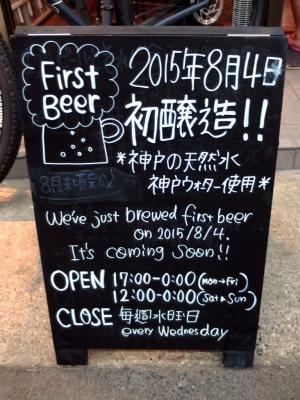 20150830ITDB_kanban.jpg