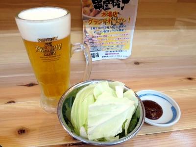 20150907KUSIYAYOKOTYO_beer.jpg