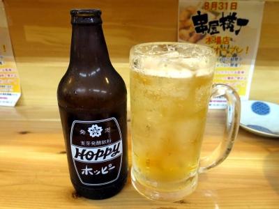 20150907KUSIYAYOKOTYO_hoppy.jpg
