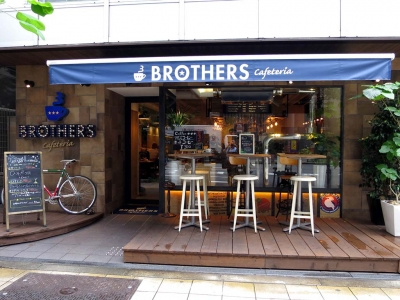 20150916BROTHERS_Cafeteria.jpg