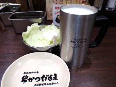 20150916DARUMA_beer.jpg