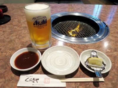 20150921KUNIKIYA_beer.jpg