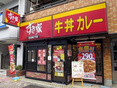 20151012SUKIYA.jpg