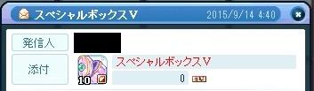 20150919_01.jpg