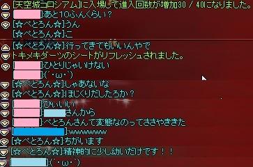 20150928_06.jpg