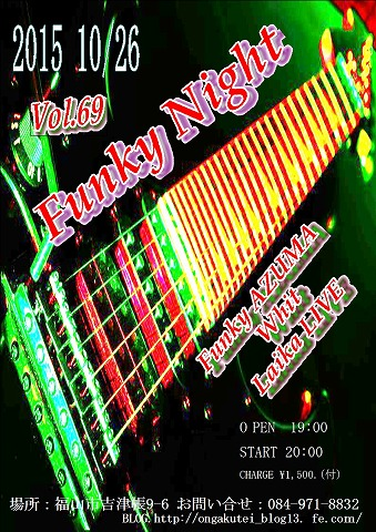Funky Night 69