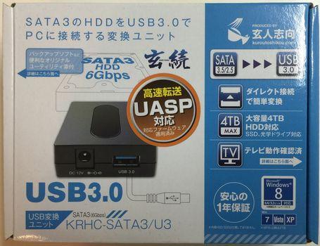 KRHC-SATA3-001.jpg