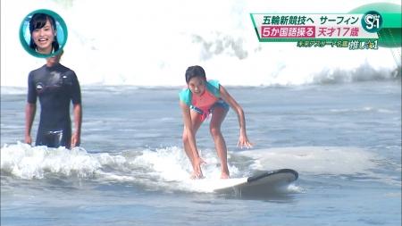 小島瑠璃子020