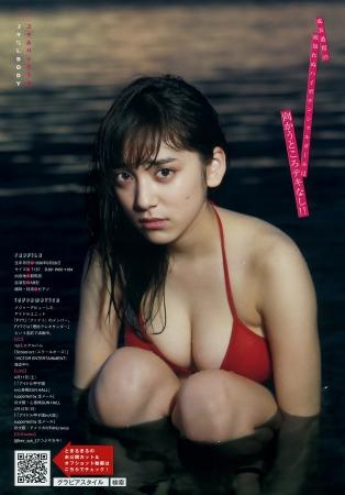 都丸紗也華006