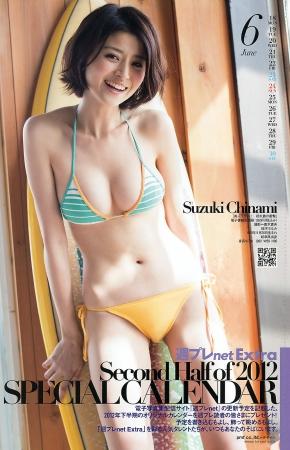 鈴木ちなみ028