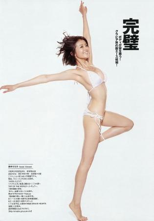 鈴木ちなみ029