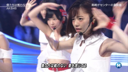 島崎遥香040