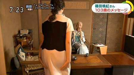 和久田麻由子008