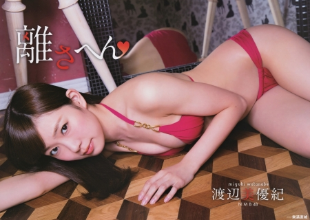 渡辺美優紀004