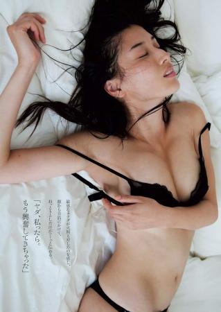 橋本マナミ006