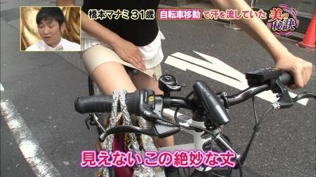 橋本マナミ031