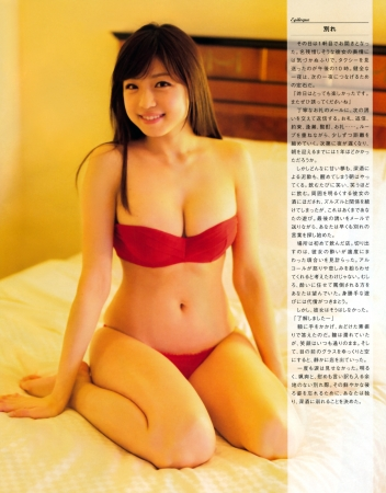 中村静香006