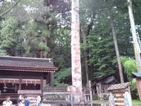 下社秋宮8