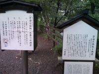 下社春宮11