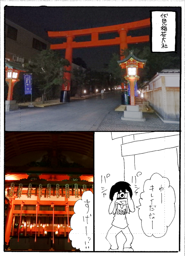 kyoto10.png