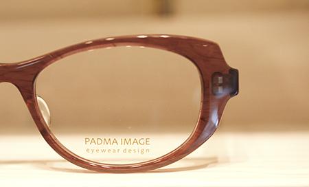 Padma Image パドマイメージ 新潟県 取扱店 おしゃれなセルフレーム 女性用 大きめサイズ