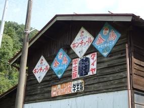 15横川11