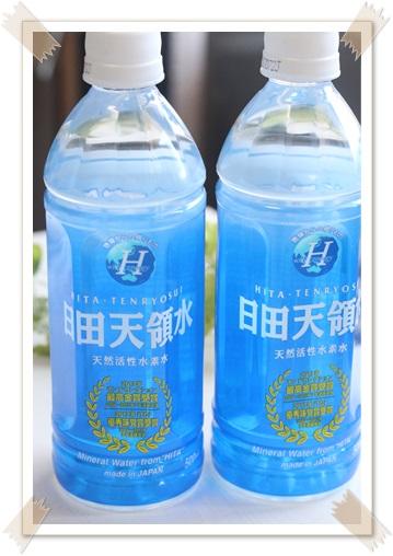 日田天領水 水素水